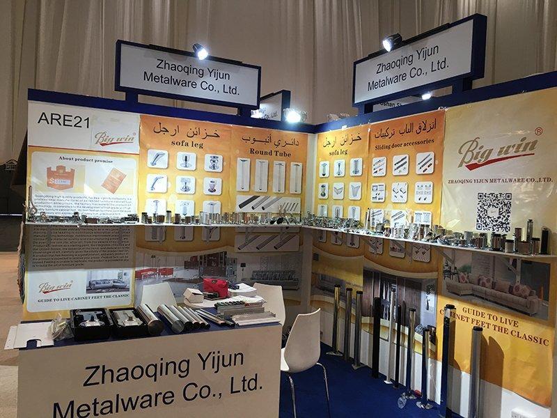 Dubai Exhibition in May 2016