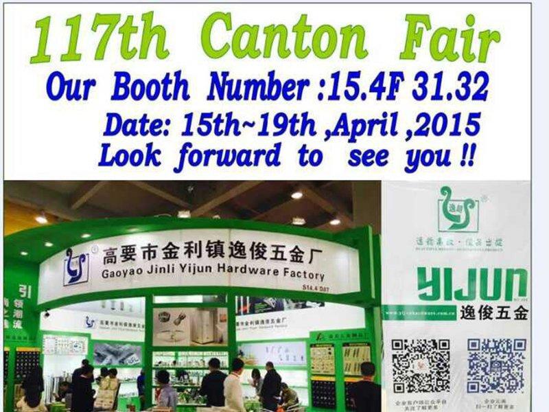 The 120th Canton Fair